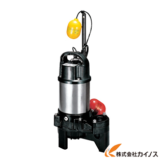 ツルミ 樹脂製汚物用水中ハイスピンポンプ 60Hz 50PUA2.4 60HZ