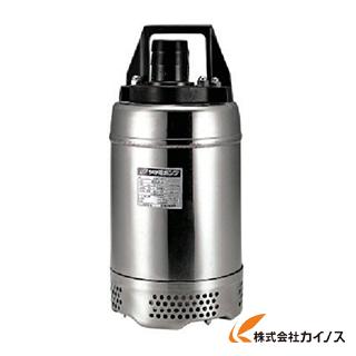 ツルミ ステンレス製水中ハイスピンポンプ 60HZ 40SQ2.25S 60HZ (後継品情報:40SQ2.25S60HZ )