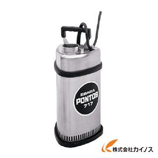 ステンレス製水中ポンプ エバラ P7176.75