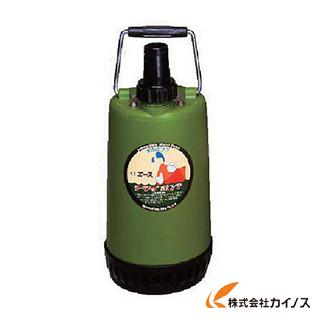 寺田 ファミリー水中ポンプ 50Hz SP-150B-5