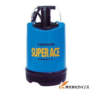 寺田 スーパーエース水中ポンプ S-250N