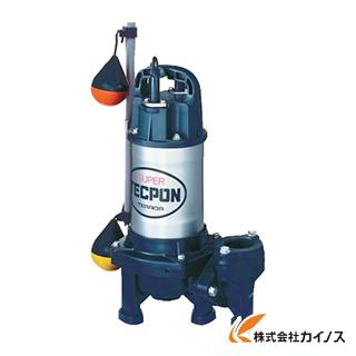 寺田 汚物混入水用水中ポンプ 自動 50Hz PXA-250 50HZ