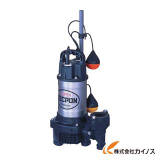 寺田 汚水用水中ポンプ 自動 50Hz PGA-250 50HZ