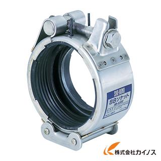 ショーボンドカップリング SBソケット Sタイプ 100A 水・温水用 SB-100SE