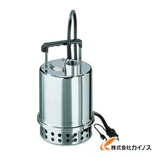 エバラ ステンレス製水中ポンプ 非自動運転型 60Hz 32P7076.2SA