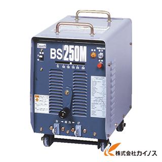 ダイヘン 電防内蔵交流アーク溶接機 250アンペア60Hz BS-250M-60