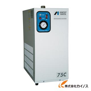 2021新入荷 アネスト岩田 冷凍式エアードライヤ 3.7KW用 単相100V RDG-37C, 福島そらや 44e59f76
