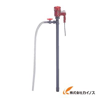 【在庫有】 店 HP-501S:三河機工 電動式ハンディポンプ(SUS製、高回転モータ付) KUK カイノス-DIY・工具
