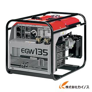 新ダイワ エンジン溶接機 135A EGW135