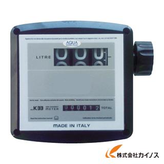 アクアシステム 灯油・軽油用 大型流量計 (接続G1) MK33-25D