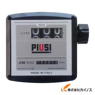 アクアシステム オイル用 大型流量計 (接続G1) MK33-25OL