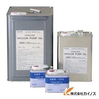 ULVAC 真空ポンプ油(SMR-100 18L缶) SMR-100-18L