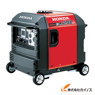 HONDA 防音型インバーター発電機 2.8kVA(交流/直流)セル付/車輪付 EU28IS1JNA3