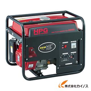 MEIHO エンジン発電機 HPG-2500 50Hz HPG2500-50【最安値挑戦 激安 通販 おすすめ 人気 価格 安い 】