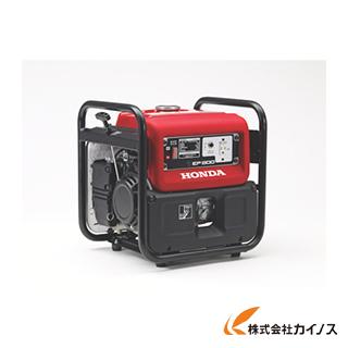 HONDA スタンダード発電機 50Hz EP900NJ