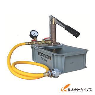 寺田 水圧テストポンプ 手動式 NTP-50