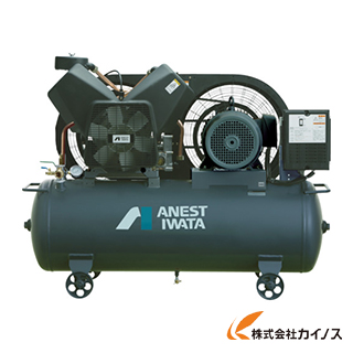 アネスト岩田 レシプロコンプレッサ(タンクマウント・オイルフリータイプ)50Hz TFP55CF-10M5