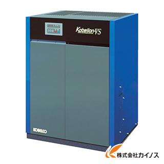 コベルコ 油冷式スクリューコンプレッサー VS245AD3