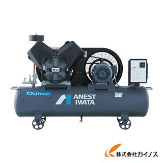 アネスト岩田 レシプロコンプレッサ(タンクマウント・オイルフリータイプ)60Hz TFP37CF-10M6