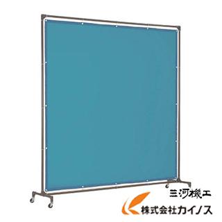 TRUSCO 溶接遮光フェンス 2020型単体 青 YFA-B