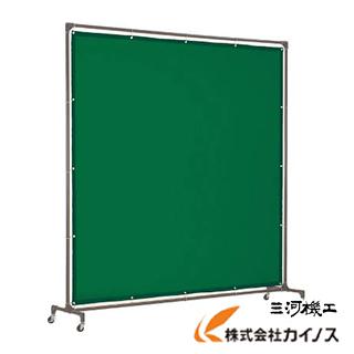 TRUSCO 溶接遮光フェンス 2020型単体 深緑 YFA-DG