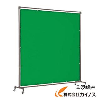 TRUSCO 溶接遮光フェンス 2020型単体 緑 YFA-GN
