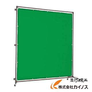 TRUSCO 溶接遮光フェンス 2020型接続 緑 YFAS-GN