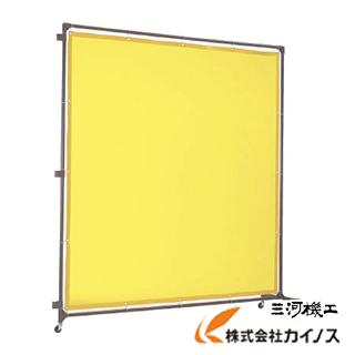 TRUSCO 溶接遮光フェンス 2020型接続 黄 YFAS-Y