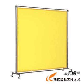 TRUSCO 溶接遮光フェンス 2020型単体 黄 YFA-Y