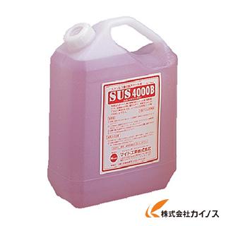 マイト スケーラ焼け取り用電解液 SUS4000B4L