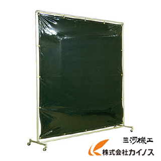 吉野 遮光フェンスアルミパイプ 2×2 単体キャスター ダークグリーン YS-22SC-DG