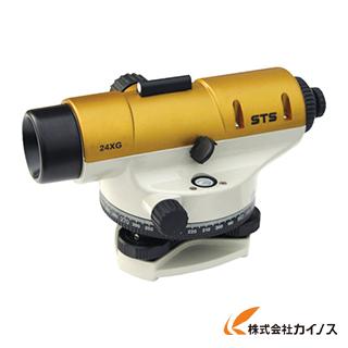 STS オートレベル 24XG 24倍 24XG 【 測量 測定 精度 メーカー 最安値挑戦 激安 通販 おすすめ 人気 価格 安い おしゃれ】