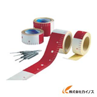 アラオ テープロッド 75w×25M赤白20 ピッチ AR-065 (10巻)