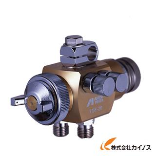 アネスト岩田 液体塗布用自動スプレーガン(大形 簡易) ノズル口径Φ1.0 TOF-20-10