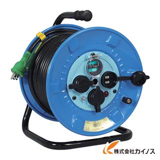 日動 電工ドラム 防雨防塵型100Vドラム アース漏電しゃ断器付 30m NPW-EB33