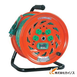 日動 特殊機能付電工ドラム アースチェックリール アース漏電しゃ断器付 30m GNF-EB34