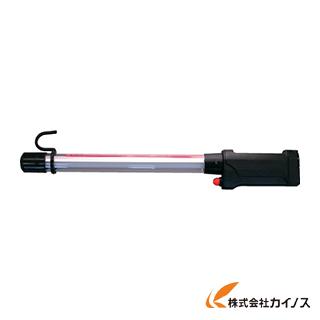 saga 充電式コードレスライト LB-8A