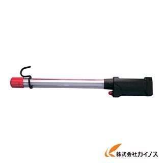 saga 充電式コードレスライト 耐薬品性 LB-8AE
