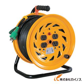 日動 電工ドラム 標準型100Vドラム アース付 30m NF-E34