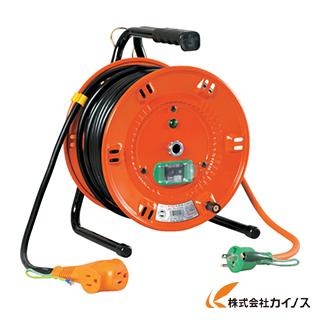 日動 電工ドラム びっくリール 100V アース漏電しゃ断器付 30m NL-EB30S