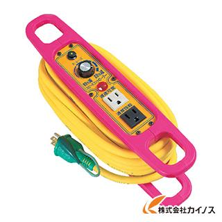 日動 ハンドリール スピコンハンドリール 100V アース付 10m SH-E102