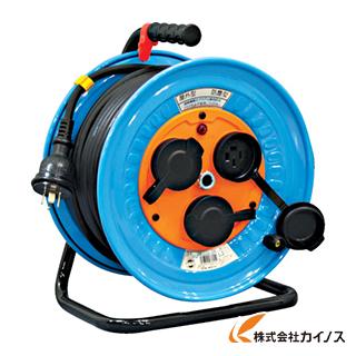 日動 電工ドラム 防雨防塵型三相200V アース付 30m DNW-E330-20A