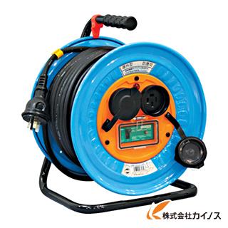 日動 電工ドラム 防雨防塵型三相200V アース漏電しゃ断器付 30m DNW-EB330-20A
