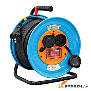 日動 電工ドラム 防雨防塵型三相200V アース過負荷漏電しゃ断器付 30m DNW-EK330-20A