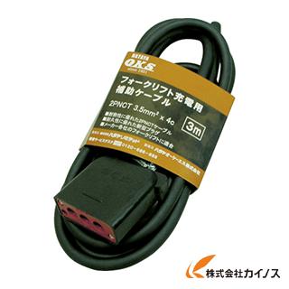ハタヤ HATAYA フォークリフト充電用補助ケーブル 5m OFC-5 OFC5 OFC-5 延長ケーブル 【最安値挑戦 激安 通販 おすすめ 人気 価格 安い 】