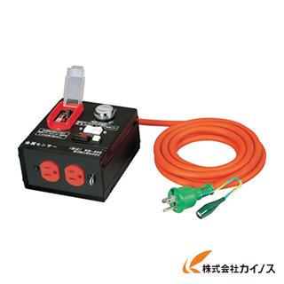日動 金属センサーボックスタイプ KS-550