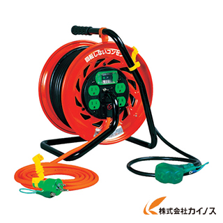 日動 マジックびっくリール アース漏電遮断器付き30m RZ-EB30S