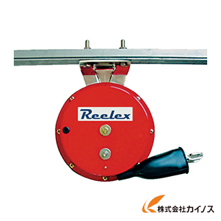 Reelex 自動巻アースリール 吊下げ取付タイプ ER-310C