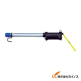 saga コードレスライトLED本体 防雨タイプ 耐薬品性外筒仕様 LB-LED8LWE