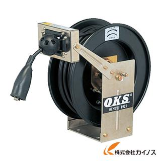 OKS アースリール スプリング式 8.0×1 20mケーブル付 ERD-A2L